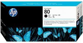 Głowica HP C4820A nr 80, czarny