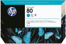 Głowica HP C4821A nr 80, cyan (błękitny)