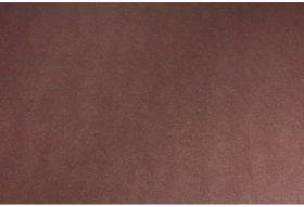 Brystol, A1, 160g/m2, brązowy