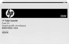 Grzałka utrwalająca (Fuser) HP CE247A, 150000 stron