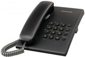 Telefon przewodowy Panasonic KX-TS500, czarny