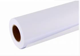 Papier wielkoformatowy w roli Opti Cad, 80g, 610mmx50m, gilza 3