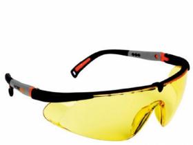 Okulary ochronne Worksafe Hawk Eye Procurator, żółty
