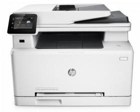 Urządzenie wielofunkcyjne HP Color Laser Jet Pro M277dw, ze skanerem, drukarką, kopiarką, faxem, kolor