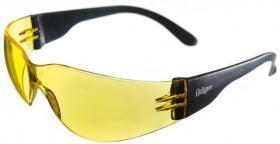 Okulary ochronne Dräger X-pect 8312, zausznik poliwęglan, żółty