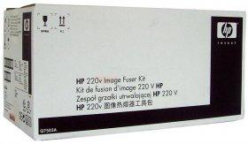 Zespół utrwalający HP (Q7503A), 220V