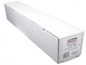 Papier do plotera ePrimo, w roli, 620 mm x 175 m, 80g 3