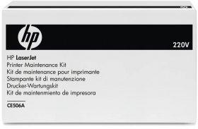 Grzałka utrwalająca (Fuser kit) HP CE506A, 150000 stron