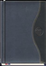 Kalendarz książkowy MiP 2021, Mecenas, A4, tygodnowy, 72 kartki, granatowy