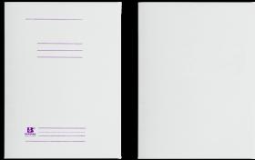 Skoroszyt kartonowy z listwą Barbara, bez oczek, A4, do 150 kartek, 280 g/m2, biały