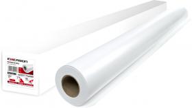Papier wielkoformatowy w roli Emerson, 80g/m2, 297mm x 175m, gilza 3