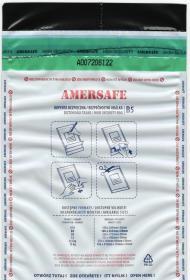 Koperta bezpieczna Amersafe, B5, z paskiem HK, 1 sztuka, szaro-czarny