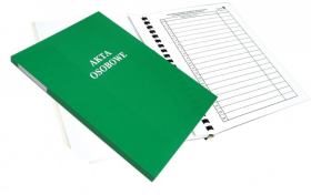 Teczka do akt osobowych Warta, A4, z bindą wewnętrzną, zielony